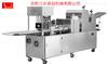 SLBM-7组合式自动化丝卷面包机