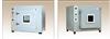 ZK系列大型电热真空干燥箱