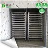 西安圣达金银花空气能烘干设备 热泵干燥西安厂家